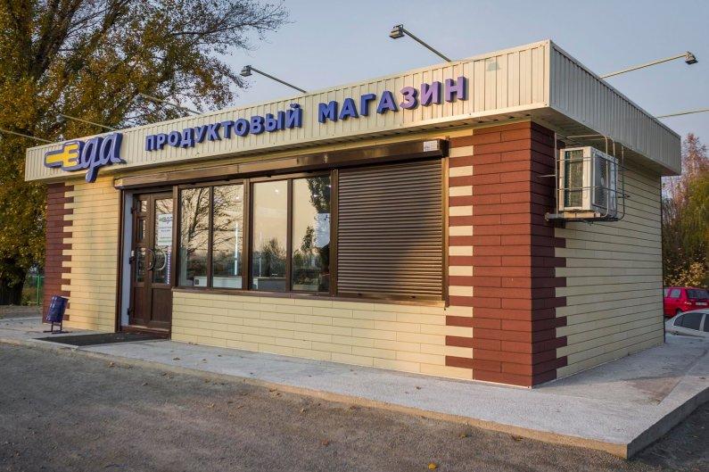строительство магазина на своем участке