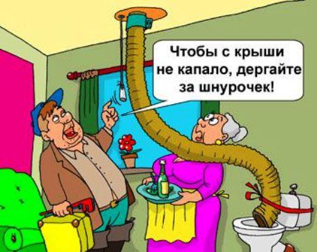 Новейшие анекдоты про жкх
